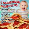 Аватар пользователя Evgen619