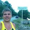 Аватар пользователя Павел999