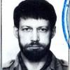 Аватар пользователя lapayaguara