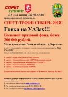 banner_info_2018_1-001.jpg