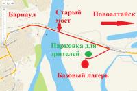 bazovyy_lager_23_fevralya.png