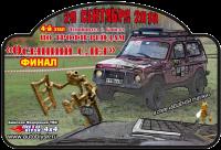 logo290918.png