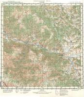 Усть-Кан