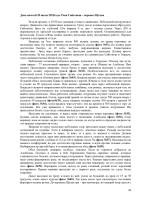 otchet_albagan_page_045.jpg